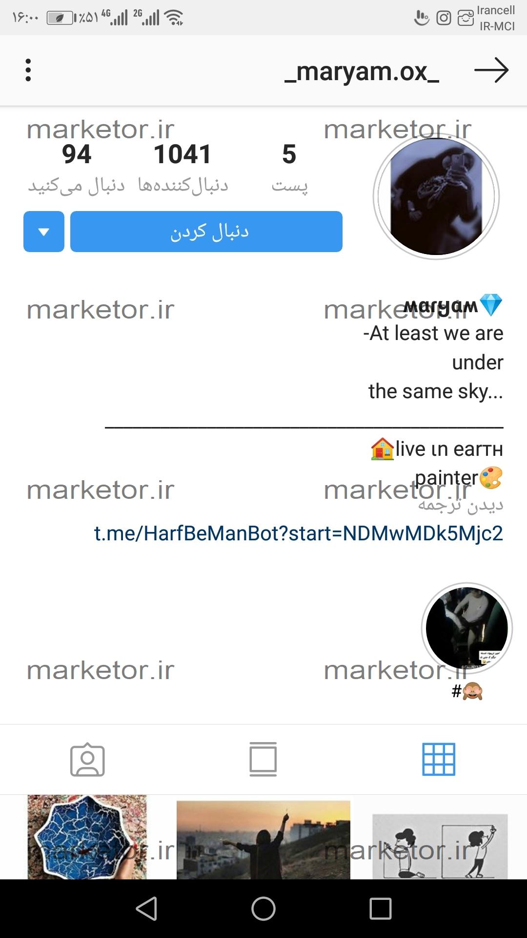 maryam2