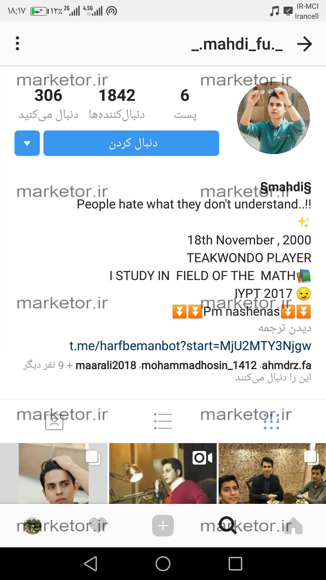 mehdi3