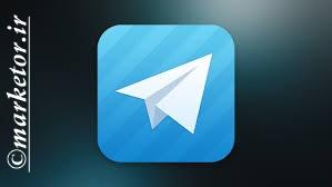ذخیره کردن ویدئو های نرم افزار تلگرام