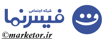فیس نما:معرفی شبکه ی اجتماعی داخلی فیس نما