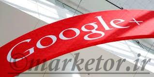 ترفند های گوگل پلاس