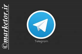 پین کردن یا سنجاق کردن یک پست در کانال نرم افزار تلگرام