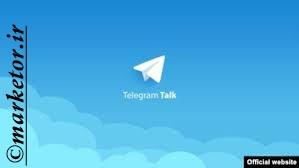 آموزش تنظیم زمان آخرین بازدید و غیر فعال کردن دانلود خودکار در تلگرام