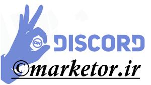 شبکه ی اجتماعی discord