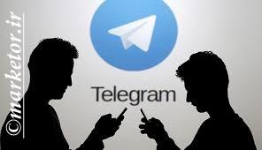 آموزش لینک دار کردن متن ها و ضمینه کردن نام ادمین به پست ها و تغییر زبان به فارسی در تلگرام