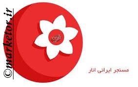 معرفی شبکه ی اجتماعی انار
