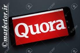 معرفی Quora