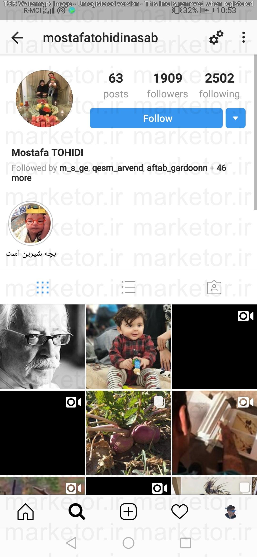 mostafa2
