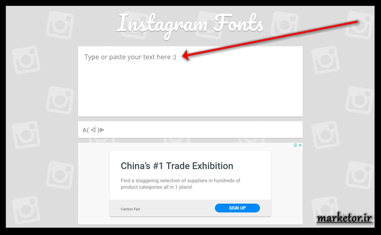 اینستاگرام:انتخاب فونت مناسب برای نوشته در اینستاگرام