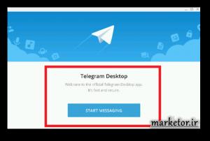 تلگرام: آموزش ایجاد چندین اکانت و حذف اکانت تلگرام در کامپیوتر