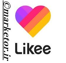 likee:معرفی برنامه likee