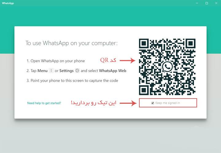 آموزش شروع بازار یابی و کار در فضای مجازی با واتساپ قسمت اول
