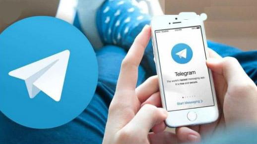 چگونه تصویر پروفایل تلگرام را در اندروید و آیفون مخفی کنیم ؟