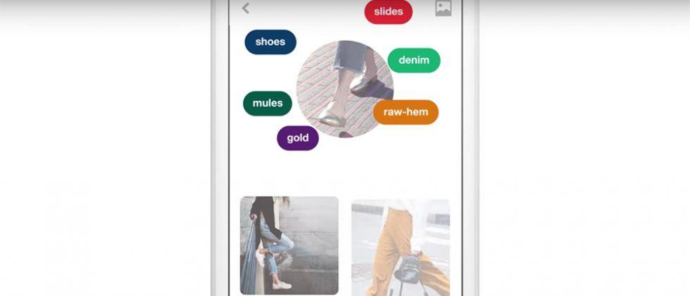 پینترست :آشنایی با تنظیمات و اصطلاحات پر کاربرد پینترست